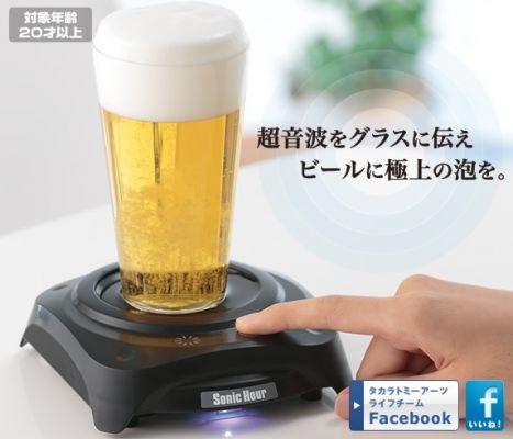 Le Sony Hour fait mousser votre bière!