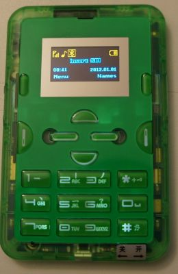 Le Gonkai Phone : un téléphone à 12$