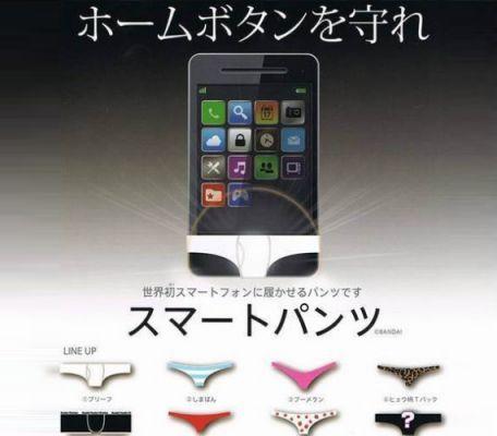 Habillez votre iPhone avec style!
